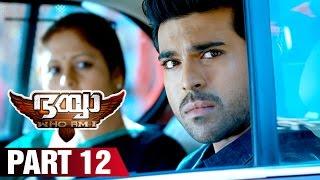 getlinkyoutube.com-Bhaiyya My Brother Malayalam Movie | Part 12 | Ram Charan | Allu Arjun | Shruti Haasan | DSP