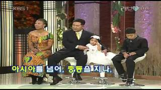 getlinkyoutube.com-Love in Asia - AMBW Family in Korea Part 1 of 5