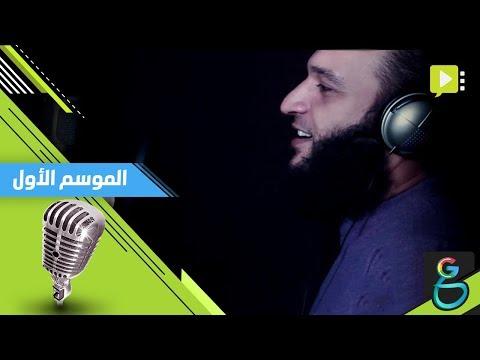 سيسي خناس | عبدالله الشريف
