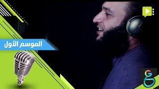 getlinkyoutube.com-سيسي خناس | عبدالله الشريف