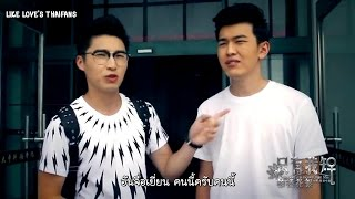 [THAISUB] 150719 Behind The Scenes 3.0 - Like Love 2 Nobody knows but me