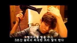 getlinkyoutube.com-남자 곱슬머리 손질 드라이 + 왁스법,  남자 파마머리 손질법,  화미주 서면점 이승원실장,