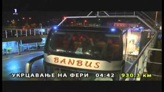 getlinkyoutube.com-Emisjia  SAT  RTS Patrola autobusom do Turske Beograd   Sarimsakli