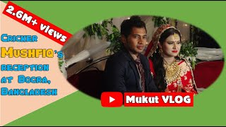 getlinkyoutube.com-Mushfiq and Mondy's Reception (Bogra)