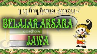 Belajar Bahasa Jawa (HoNoCoRoKo)