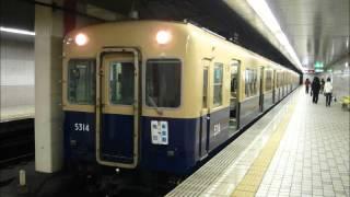 getlinkyoutube.com-【走行音】阪神5311形(5314)@住吉→青木