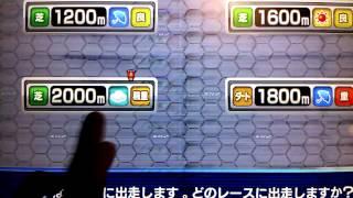 getlinkyoutube.com-スターホース2演出糞怪物の中の怪物!!