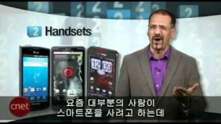 getlinkyoutube.com-아이폰보다 안드로이드폰이 나은  5가지 이유