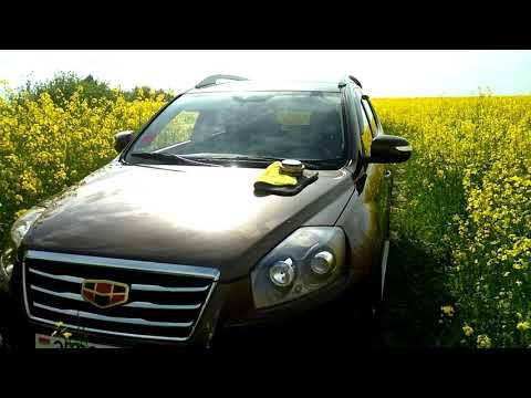 Geely Emgrand X7 защита кузова. Анти гравийная пленка, твердый воск.