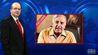 Shahbaz Shareef Ki Hikamat-e- Amli kia Hone wali hai | Nadeem Malik Live | SAMAA TV | 12 July 2018