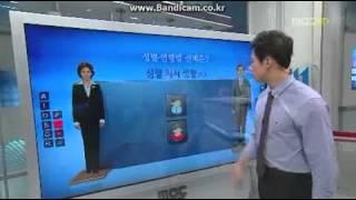 getlinkyoutube.com-[선택 2011] MBC 10.26 출구조사 발표