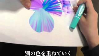 getlinkyoutube.com-ナナアクヤのプラバンをマッキー着色(放射状にぼかし)する方法