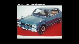 getlinkyoutube.com-日産 スカイライン CM集 Nissan Skyline Ads collection 【1963~2014】