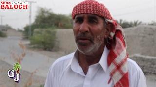 getlinkyoutube.com-Balochi Film 2017 ( Kar O GonGani Dayar )