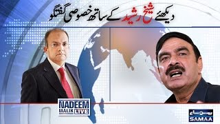 getlinkyoutube.com-Sheikh Rasheed Exclusive | Nadeem Malik Live | SAMAA TV  | 17 Oct 2016