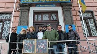 getlinkyoutube.com-Автомайдан здійснив люстраційний рейд до Апеляційного суду Київської обл.