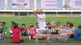 getlinkyoutube.com-Idol sports - 요섭