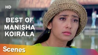 Best  Manisha Koirala Scenes from Mann (1999) Aamir Khan | Anil Kapoor - 90's Hit Romantic Movie
