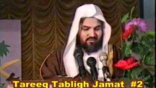 History Tareekh Tablighi Jamaat 17 / 18 Sheikh Meraj Rabbani