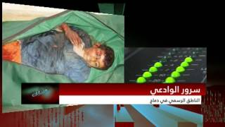 getlinkyoutube.com-مسارات| ماذا يحدث في منطقة دماج بمحافظة صعدة اليمنية؟ 01/11/2013