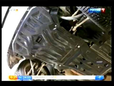 Как защитить картер автомобиля Нужна Ли защита