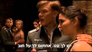 getlinkyoutube.com-גטו-הסטוריה,תאטרון בשואה - עלילה מרתקת - ישראלי
