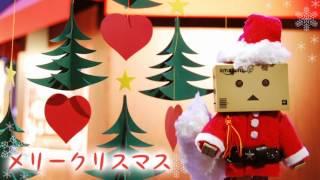 getlinkyoutube.com-☪『メリークリスマス』 を歌ってみた。by天月