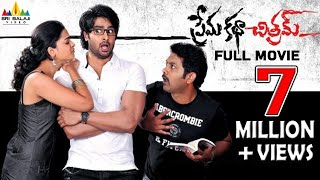 getlinkyoutube.com-Prema Katha Chitram | Telugu Latest Full Movies | Sudheer Babu, Nanditha