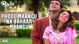 getlinkyoutube.com-Phool Mangoo Na Bahar Mangoo - Raja - Madhuri Dixit & Sanjay Kapoor - Full Song