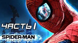 getlinkyoutube.com-Spider-Man: Edge of Time Прохождение - ЧАСТЬ 1 - ИЗМЕРЕНИЯ