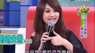 完全娱乐 - Rainie Yang Ranks Mike He First (eng subs)