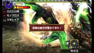 getlinkyoutube.com-【MHX】宿命の四天王! エリアルガンランス