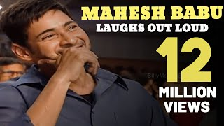 Mahesh Babu Laughs Out Loud (LOL) when Jabardasth Chammak Chandra compares himself to Tamannah