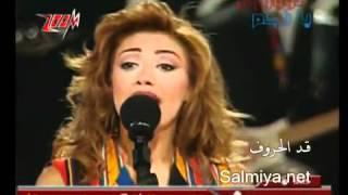 getlinkyoutube.com-نوال الزغبي و وائل كفوري   مين حبيبي أنا