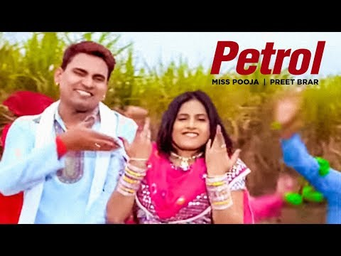 &quot;Petrol Miss Pooja&quot; &quot;Preet Brar&quot; (Full Song) | Poodna