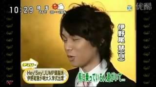 getlinkyoutube.com-Inoo Meiji