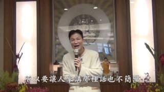 getlinkyoutube.com-蔡禮旭老師 觀照的重要性