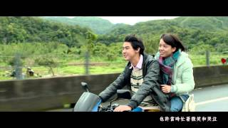 getlinkyoutube.com-【我的少女時代 Our Times】Movie Theme Song - 田馥甄 Hebe Tien《小幸運 A Little Happiness》Official MV
