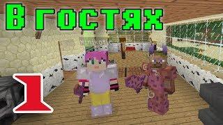 getlinkyoutube.com-ч.01 В гостях у Миникошки Minecraft - Опасный Эндер бро