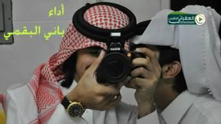 getlinkyoutube.com-شيلة يابنت يا ام العيون السود اداء المنشد باني البقمي