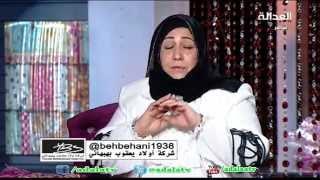 getlinkyoutube.com-#زوارة | طاقة جذب الزواج مع د. انتصار حسين | 27 Dec