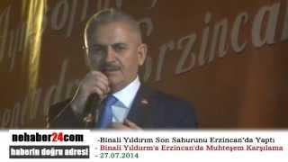 Binali Yıldırım Ramazanın Son Sahurunu Erzincan'da Yaptı