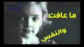 """getlinkyoutube.com-شيلة يالبايع الشاري أداء؛علي البريكي..❥'❁""""مسرعه"""""""