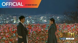 [화유기 OST Part 4] 수란 (Suran) - 뒷모습 (I'll Be Fine) MV width=