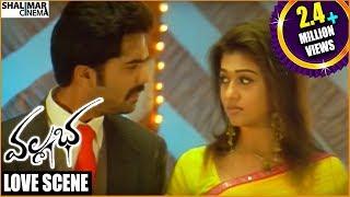 getlinkyoutube.com-Vallabha Movie || Simbhu & Nayanatara Beautiful Love Scene