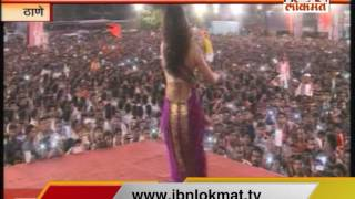 getlinkyoutube.com-madhavi nimkar lavani performance at thane dahi handi