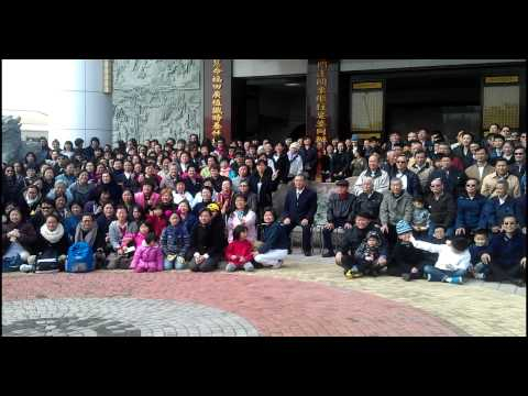 歡送新加坡 墨爾本 越南 各位點傳師、 前賢蒞臨 慈悲賜導2013,12,19