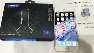 getlinkyoutube.com-سماعات بلوتوث سامسونق تعمل على الايفون SAMSUNG S9i
