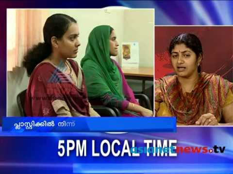 Kozhikode News:Interview Lisa Sreejith (NIT Prof) : Chuttuvattom 3nd May 2013 ചുറ്റുവട്ടം