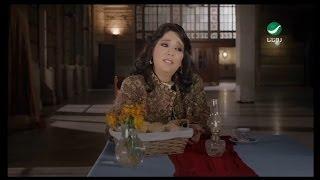 getlinkyoutube.com-Nawal - Ya Fahimni - Video Clip | نوال - يا فاهمني - فيديو كليب